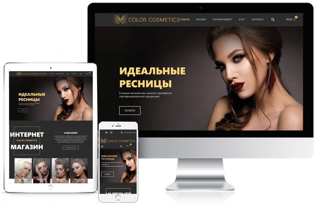 Интернет магазин декоративной косметики